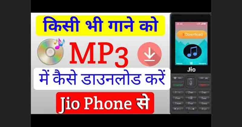 jio phone me song download kasie kare   Digital Gaurav at